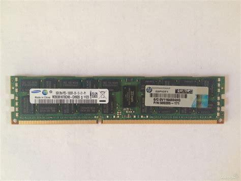 Memory Server Hp 8gb hp 595097 001 8gb 1333mhz pc3 10600 2rx8 ecc registered ddr3 memory