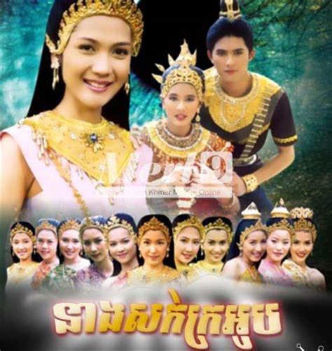 film thailand free download thai movies thai speak khmer online movie for free no