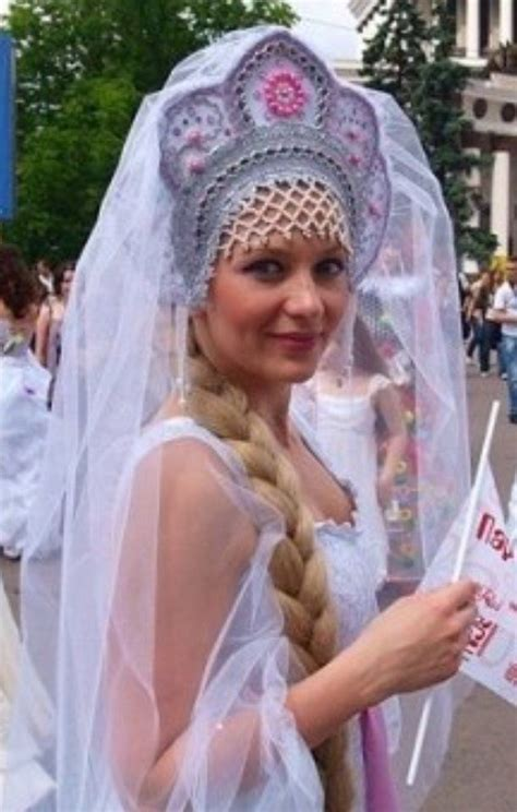 Bride foreign russian