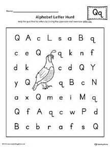 all about letter q printable worksheet myteachingstation com