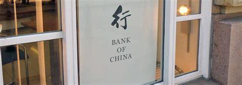 bank of china hamburg hamburg germany notable travels notable travels