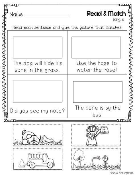 Magic E Worksheets by Miss Kindergarten Cvce Practice That Tricky Magic E