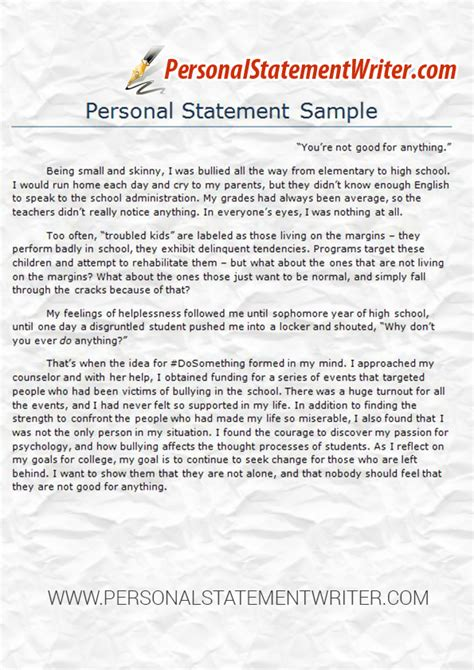 Michigan State Personal Statement by Personal Statement For