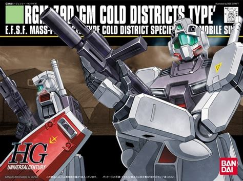 Hg Gm Cold District Best Buy Bandai 1 144 Hguc Rgm 79d Gm Cold District Type