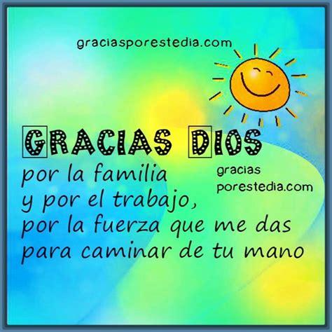 imagenes bonitas de amistad de dios imagenes bonitas de agradecimiento a dios y a los amigos