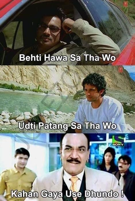 Acp Pradyuman Meme - what are some of the best cid daya and acp memes quora