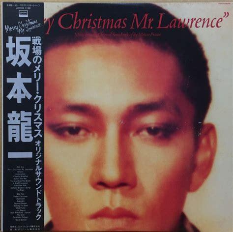 ryuichi sakamoto merry christmas  lawrence