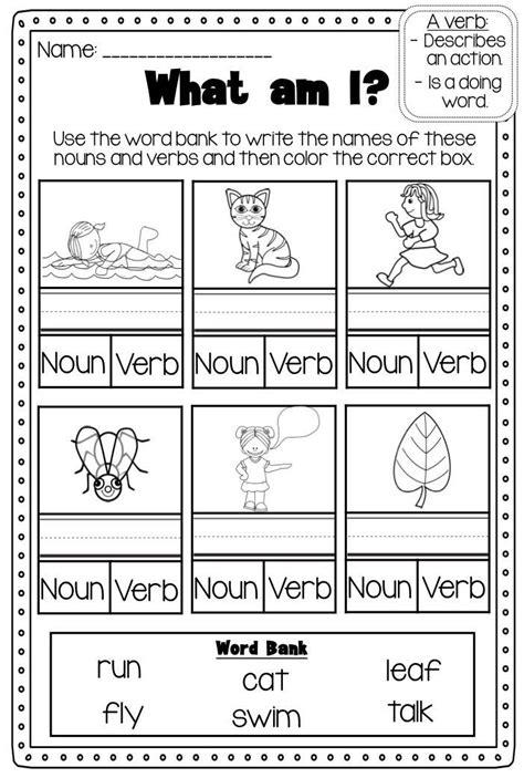 verbs printable worksheet pack kindergarten