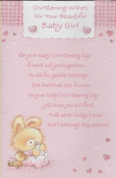 best wishes for baby girl christening girl