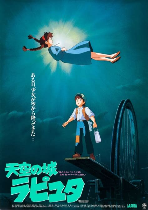 studio ghibli film posters check out these stunning rare japanese posters of studio