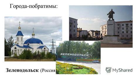 Польша город пила фото