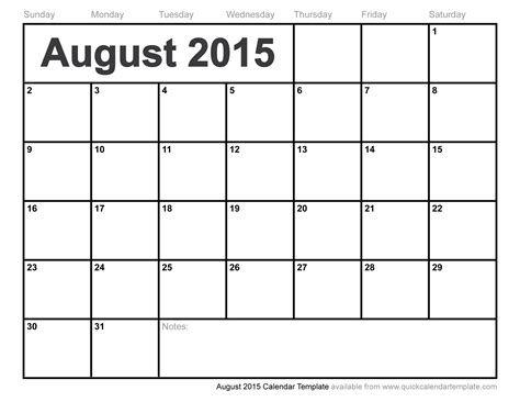 blank calendar template for 2015 blank calendar august 2015 www pixshark images