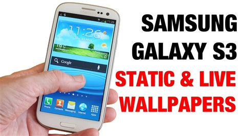 live themes samsung galaxy s3 samsung galaxy s3 static live wallpapers youtube