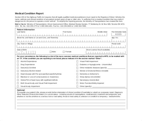 condition cards template emgs form form templates