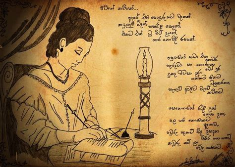 Wedding Anniversary Song Sinhala by Sri Lanka Poems 187 Gajaman Nona