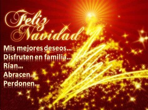 imagenes de feliz navidad cuñada psicosystem 161 feliz navidad