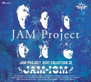 Jam Anime All Collection cd jam ism jam project best collection iii mp3 無料