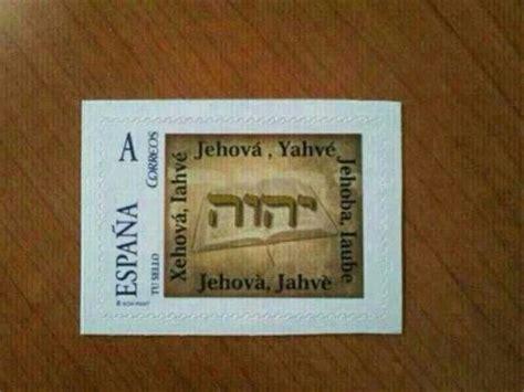 testimoni di geova credenze francobollo con il nome divino testimoni di geova