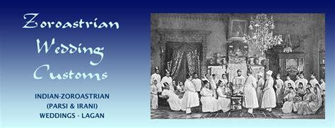 Zoroastrian Wedding Blessing by Page 1 Indian Zoroastrian Parsi Parsee Irani Wedding