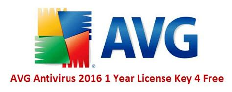 free full version antivirus with licence key avg antivirus 2016 license key free 1 year full version
