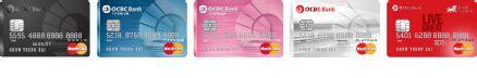ocbc new year promotion 2013 ocbc credit card new year promotion 28 images gyu kaku