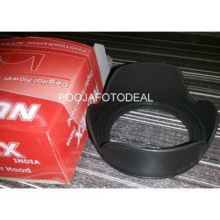 Lens 52mm By Galaxy nikon d5100 18 55mm vr price at flipkart snapdeal ebay
