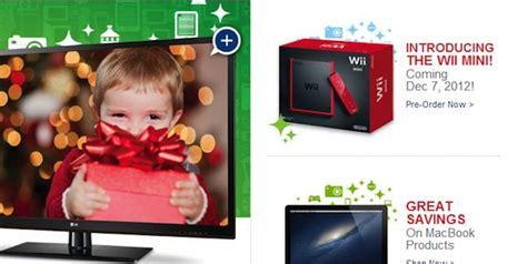 wii mini best buy nintendo wii mini leaks via best buy canada website