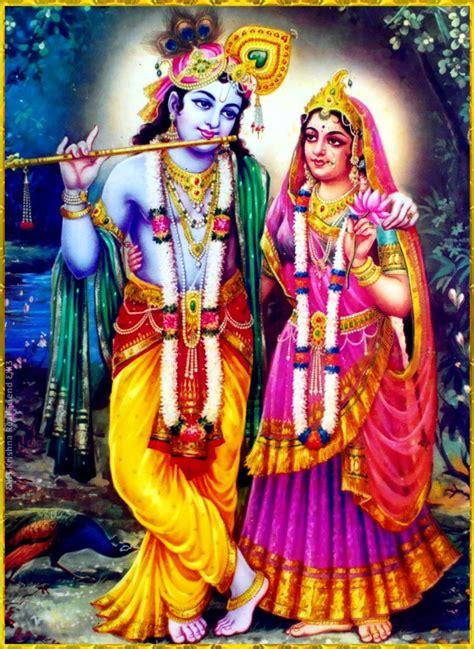 actor name of radha krishna best 20 radha krishna images ideas on pinterest radha