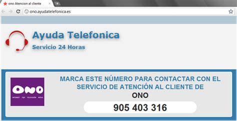 credicard numeros de telefono atencion al cliente buscar el n 250 mero de atenci 243 n al cliente de una empresa nos