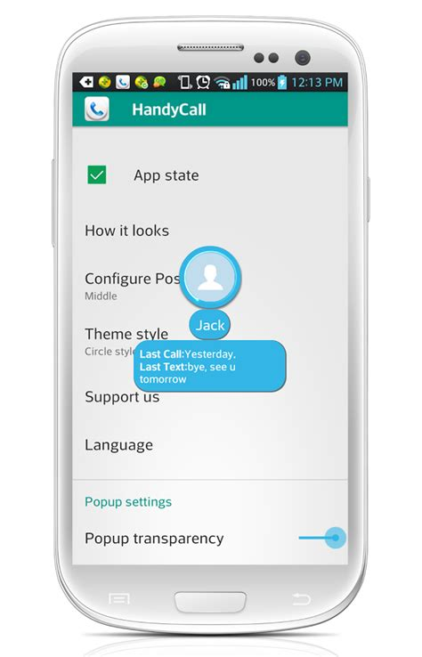 aptoide zte answer reject mute calls from a floating button bok face