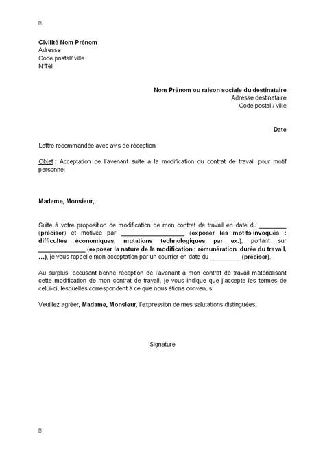 Modification Du Contrat De Travail Au by Lettre Type Refus Avenant Contrat De Travail