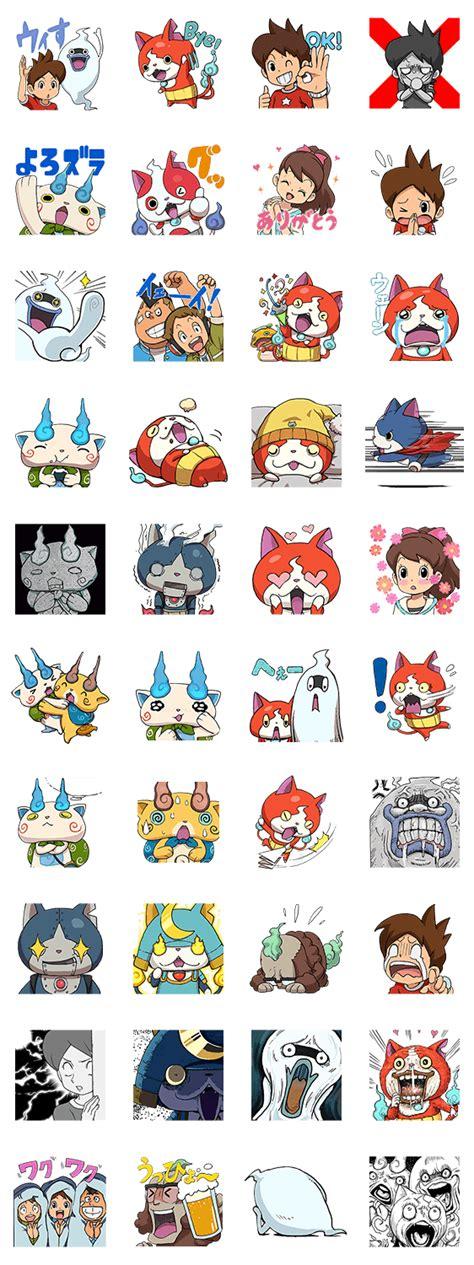 youkai watch theme line 妖怪ウォッチ 日常編 漫画 アニメキャラクターのlineスタンプを紹介 スマホ情報は アンドロック