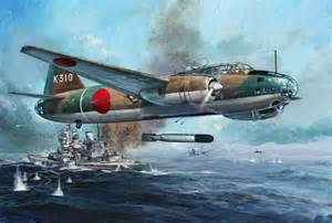 Mitsubishi Betty The Mitsubishi G4m Or Quot Type 1 Land Based Attack Aircraft