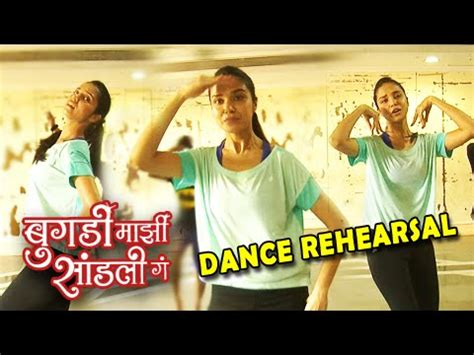 dance tutorial on navrai majhi full download hot manasi moghe and deepali vichare speak