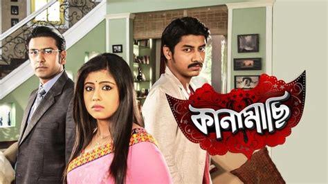 hotstar bengali watch kanamachi full episodes online for free on hotstar