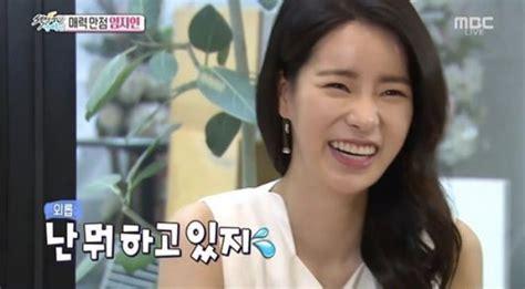 film romantis favorit lim ji yeon favoritkan adegan ranjang dengan hyungsik di