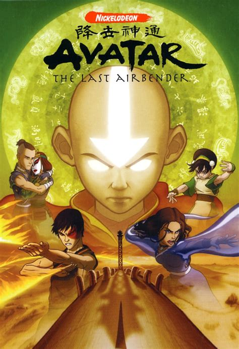 y the last book two avatar the last airbender book 2 poster 13x19