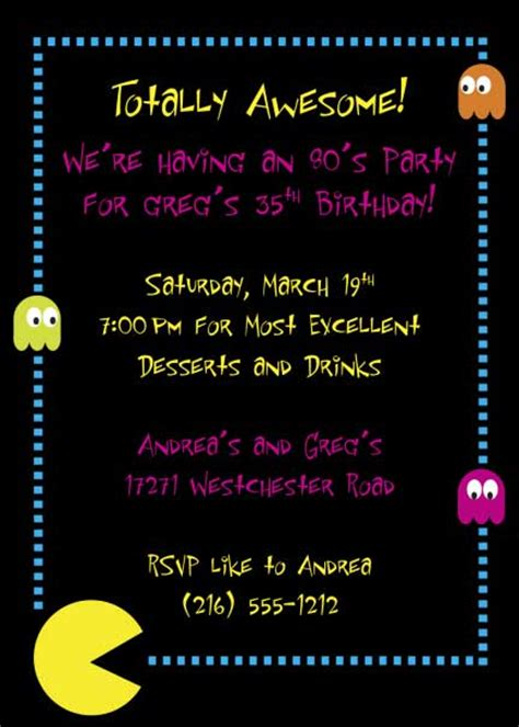 80s Invitation 80 S Theme Invitation Templates Free