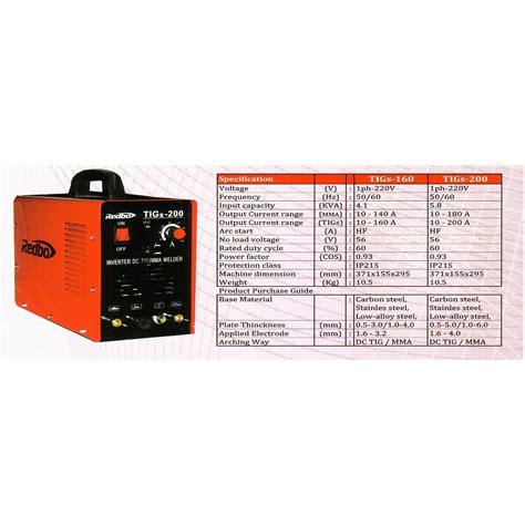 Mesin Las Mma 160 Redbo Dengan Kualitas Terbaik Dan Harga Murah harga jual redbo tigs 160 mesin las