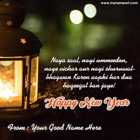 write my name on beautiful greeting card pictures for 2017