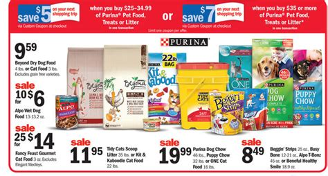 Can You Buy Alcohol With A Kroger Gift Card - meijer purina double dip deal this week