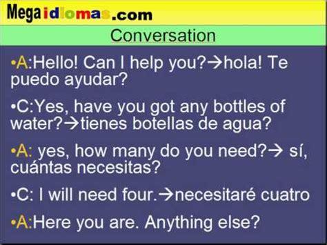 preguntas en frances en un hotel conversaci 243 n para ir de tiendas de compras curso de