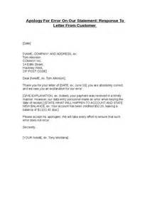 Reply To Business Apology Letter Apologize Letter For Customer Complaint Images