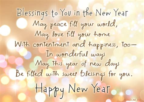 quot a new year poem quot new year s day ecard blue mountain