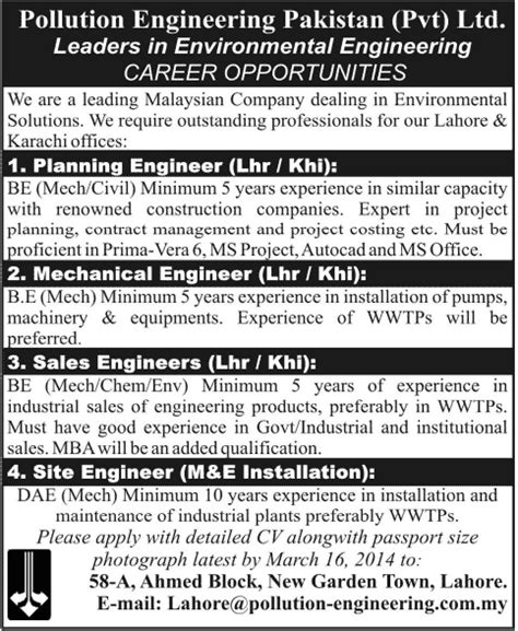 Mba Vs Masters In Industrial Engineering by Pollution Engineering Pakistan Pvt Ltd 2014 March