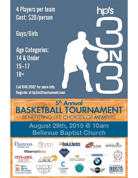 hp s 5th annual 3 on 3 basketball tournament damron