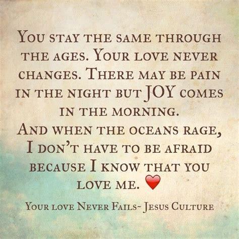love naver jesus culture your love never fails celeste barnard