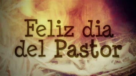 mensaje para el da del pastor feliz dia del pastor sergio mart 237 nez youtube