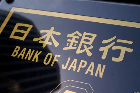 the bank of japan bank of japan launches unprecedented 1 4 trillion