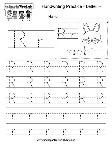 printable alphabet letters for kindergarten r worksheets alphabet kindergarten r best free printable